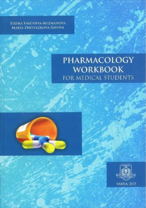 Pharmacology workbook2