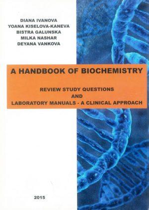 A Hendbook of Biochemistry 2015